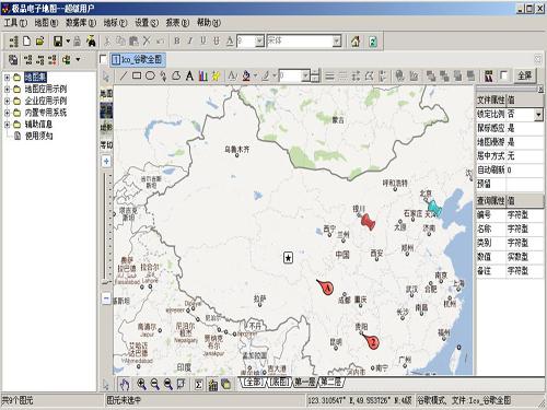 极品电子地图