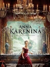 安娜·卡列尼娜 2012