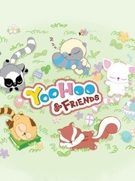 YooHoo和他的朋友全集