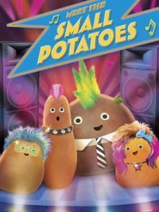 爱唱的小土豆