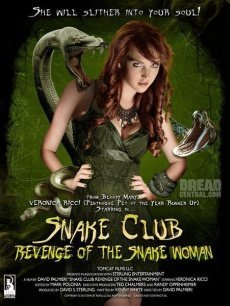 毒蛇俱乐部