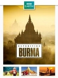 BBC:缅甸远征军