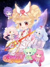 小花仙 第4季 守护天使2