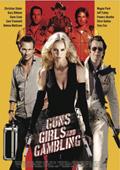 枪、女孩和赌博