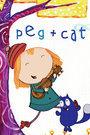 佩格和小猫