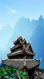 《中国风情》-纪实