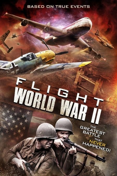 空中世界二战