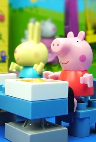 小猪佩奇玩具故事 2017