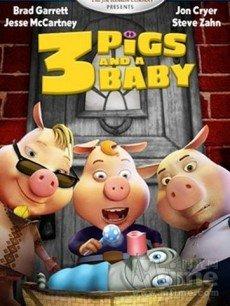 新三只小猪(动画片)