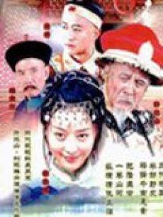 江山为重(全31集)