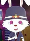 正义小兔警 第三季