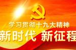 上海:对标全球最高 开放之风劲吹