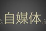 """为什么取名为""""北京时间""""?"""