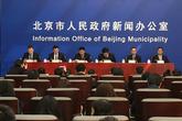 北京三年来累计退出一般性制造业企业1341家