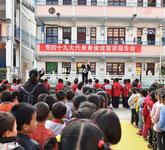 黄俊琼:把总书记对教育的关爱传到乡村