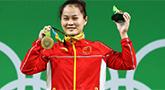 里约奥运会 中国夺金时刻回顾