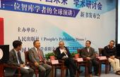 英国著名智库专家看好中国未来