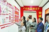 统一思想,汇聚实现中国梦的磅礴力量