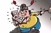 贪污贿赂案被告人原为省部级干部35人