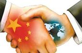 中国特色大国外交的内涵与担当