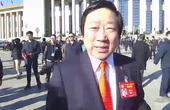 政协委员潘庆林:用自己良知建设每一项政策