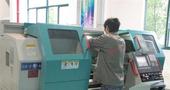 数控机床操作工 挑战赛比赛方案