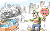 国Ⅰ国Ⅱ限行减排、综合施治,北京治理空气污染开新局