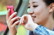 美女微信卖手机竟藏木马!