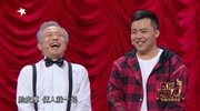 第9期:张云雷秀唱功撩翻迷妹