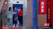 精编版:德云社歌王同台拼唱功