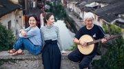 第6期:谭维维杭州寻找丢失童谣