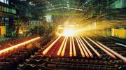 河北:量价齐飞 上半年钢铁行业盈利大幅提升