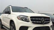 美规版奔驰GLS450p01报价 加版奔驰GLS450报价