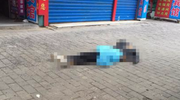 西安街头挥刀酿血案 一小伙被刺心脏当场身亡
