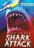 深海巨鲨 99版