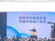 中国汽车保有量十强,二座地级市入围,一座在广东,一座在江苏