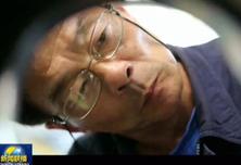 """""""两丝""""钳工:顾秋亮"""