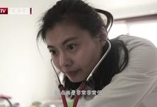 中国梦365个故事:全科天使
