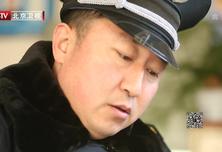 中国梦365个故事:社区卫士