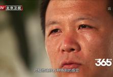 中国梦365个故事:植物绘画师孙英宝