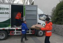 北京各区将设再生资源分拣中心 垃圾变废为宝有了新去处