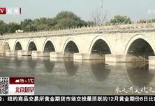 卢沟桥——穿越历史 照进未来