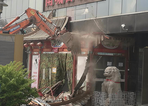 菜市口南大街8个避风阁被拆