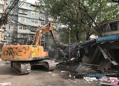 海淀区拆除中央党校墙外400余平米违建