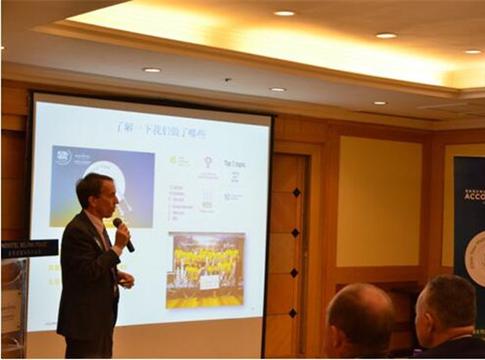 """""""21世纪地球""""光盘行动公益项目在北京启动"""