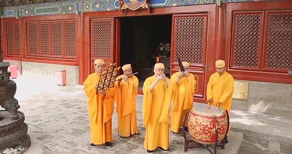 《档案》20171122智化寺的秘籍 真好听