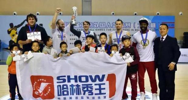 《国际双行线》20171204第三届北京外国人篮球赛