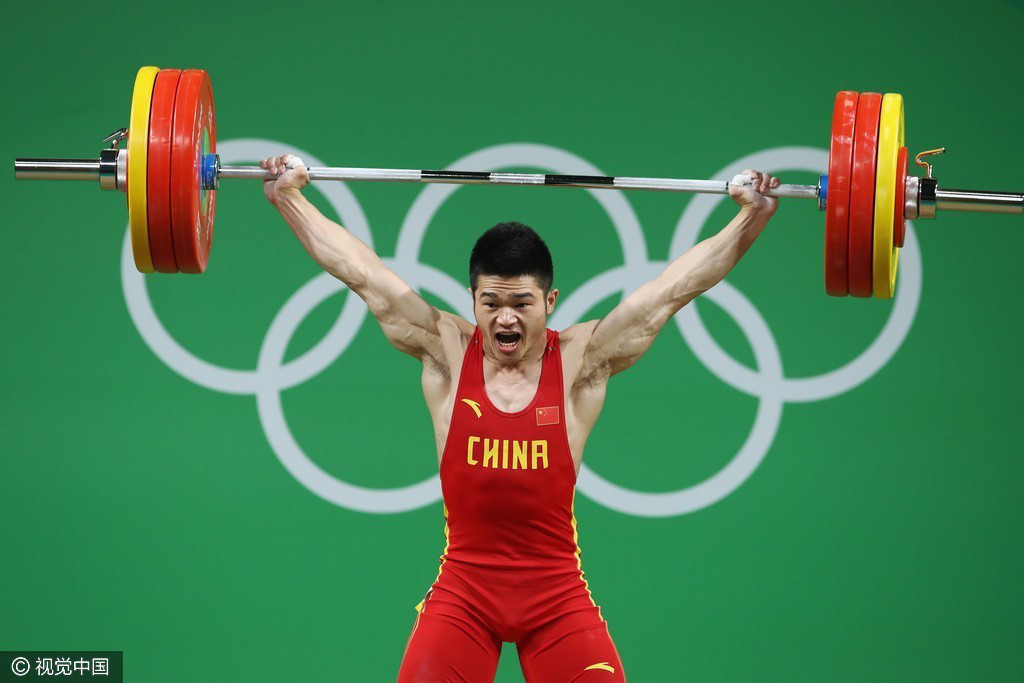 〖整理〗里约奥运会中国金牌榜 - 扬帆 - 書香齋
