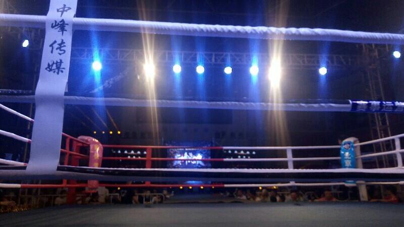 北京伽途杯五国拳王争霸赛 - 草根花农 - 得之淡然、失之泰然、顺其自然、争其必然