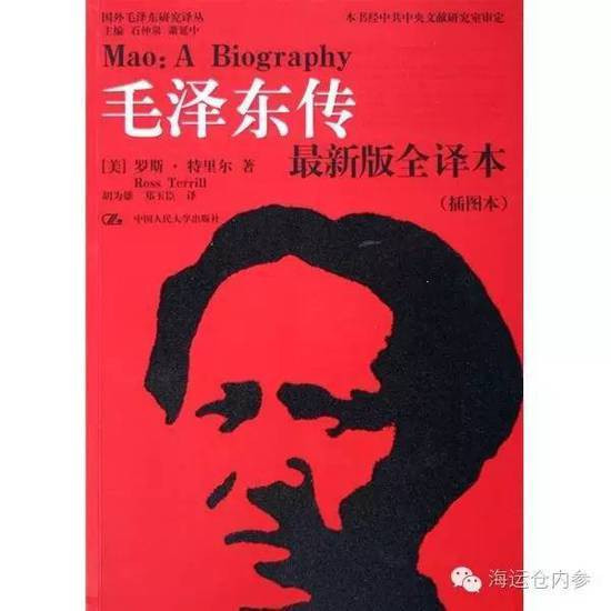 a biography of mao and his career A biography of mao and his career pages 3 words 1,508 view full essay more essays like this: chinese communist party, maos biography, maos career.